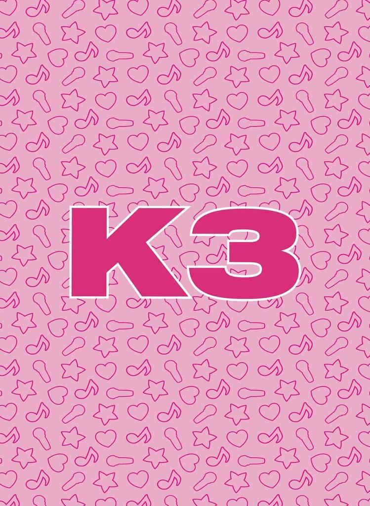 Plaid K3: 110x150 cm