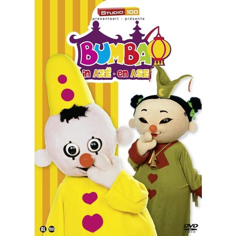 DVD Bumba Azie