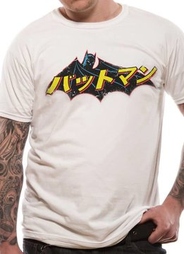 DC Comics Batman Japanese Logo T-Shirt