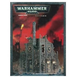 Citadel 40K BUILDINGS MANUFACTORUM
