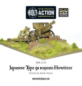 Warlord Games Imperial Japanese Type 91 105mm Howitzer
