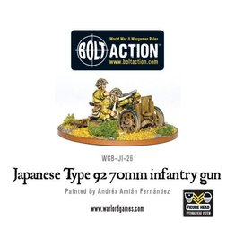 Warlord Games Japanese Type 92 70mm Infantry Gun