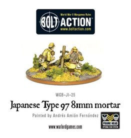 Warlord Games Imperial Japanese 81mm Mortar