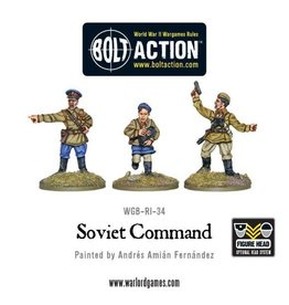 Warlord Games Soviet Command (3)