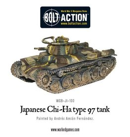 Warlord Games Type 97 Chi-Ha Tank (No longer availble replaced by plastic version)