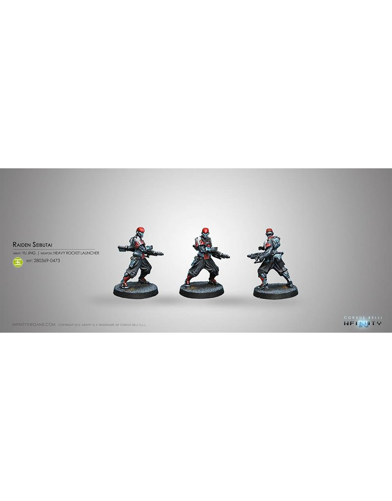 Corvus Belli Yu Jing Raiden Seibutai (Heavy Rocket Launcher) Blister Pack
