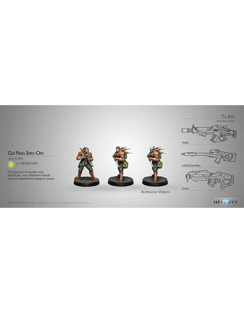 Corvus Belli Yu Jing Gui Feng Spec-Ops Blister Pack