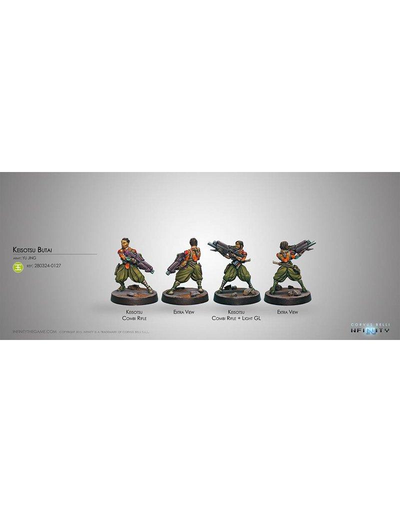 Corvus Belli Yu Jing Keisotsu Butai (Combi Rifle, Combi Rifle + Light GL) Blister Pack