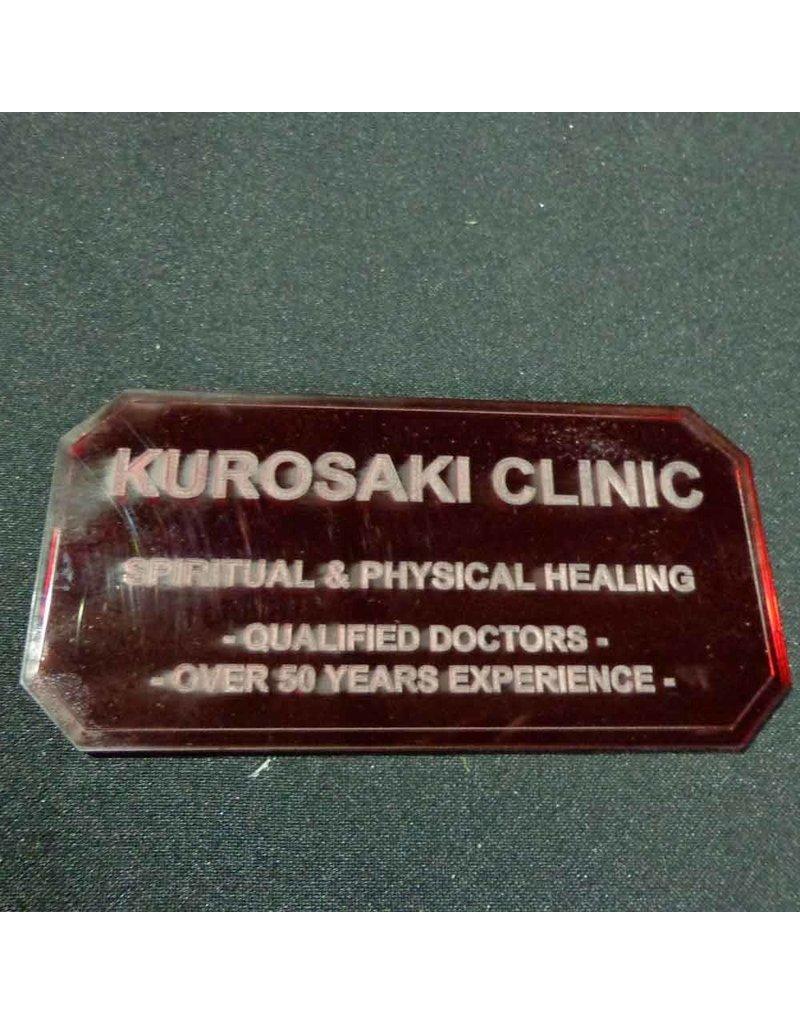 TT COMBAT Sign E (Kurosaki Clinic)