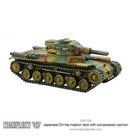 Warlord Games Chi-Ha tank with compression turret