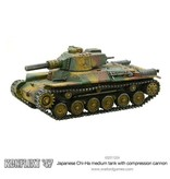 Warlord Games Japanese Chi-Ha medium tank with compression turret