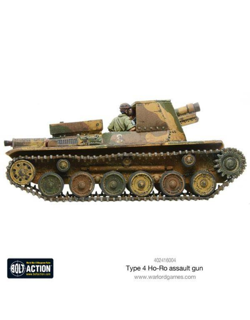 Warlord Games Japanese Type 4 Ho-Ro self-propelled gun