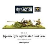 Warlord Games Imperial Japanese Type 1 47mm Anti Tank Gun