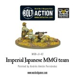 Warlord Games Imperial Japanese MMG team