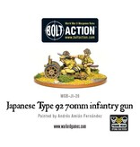 Warlord Games Imperial Japanese Type 92 70mm Infantry Gun