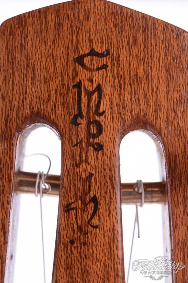 Cyril Morin petite bouche, F-Hole, O-Hole, 2003, EC