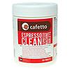 Espresso Clean Tablets (carton: 12 x 150/jar)