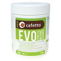 E29160 Evo Powder (carton: 12 x 500/jar)
