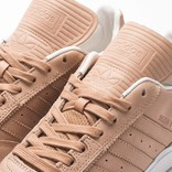 adidas busenitz brown