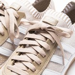 Adidas Lucas premiere primeknit beige