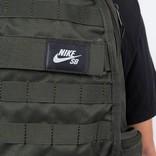 Nike SB Premium Backpack Solid Sequoia/Black/Black