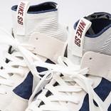 Nike SB Zoom Dunk High Elite Sail/Binary Blue