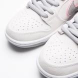Nike SB Zoom Dunk Low Pro White/Pink/Silver
