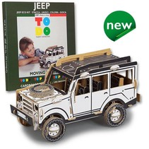 Kartonnen landrover jeep