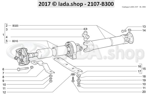 C7 Propeller shaft drive - LADA shop