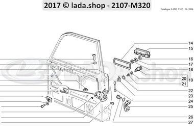 C7 Front door locks and handles