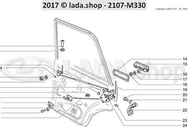 C7 Rear door locks and handles