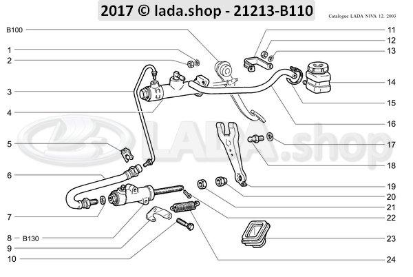 LADA 2101-1602590, Hose