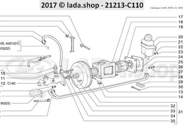 N3 Brake drive components