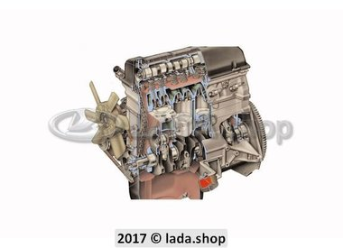 N3A1. Engine