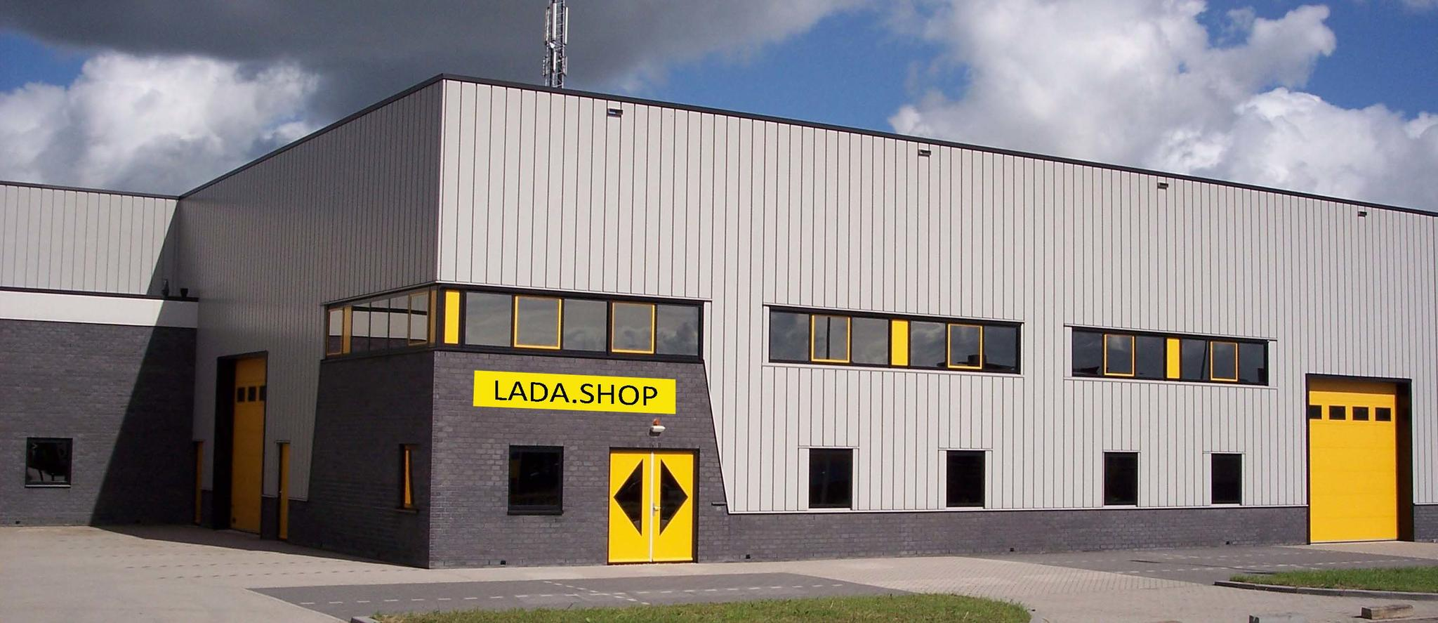 ladashop_warehouse