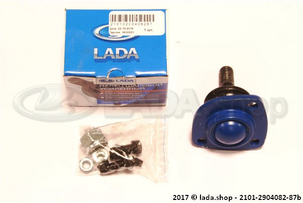 LADA 2101-2904192-87, Ballpin Assy reinforced