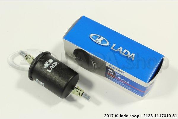 LADA 2123-1117010-81, Fuel filter
