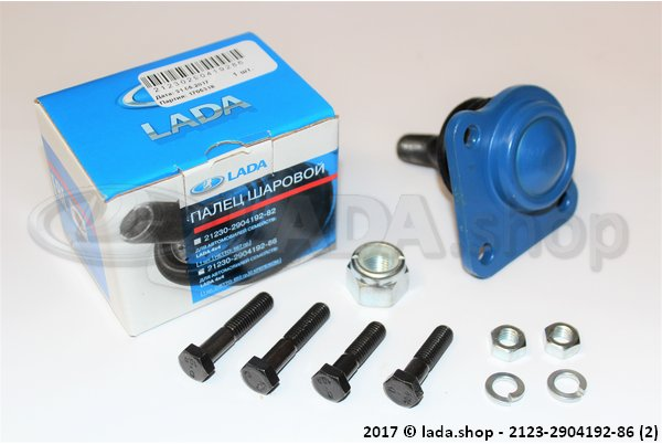 LADA 2123-2904192-86, Ball joint. lower