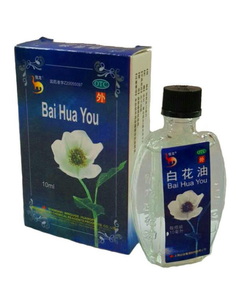 Enso Martial Arts Shop White Flower Oil