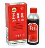Enso Martial Arts Shop Zheng Gu Shui Spray