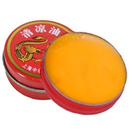 Enso Martial Arts Dragon and Tiger Balm