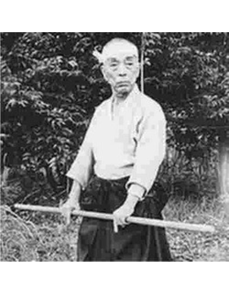 Japanese White Oak Bo Staff