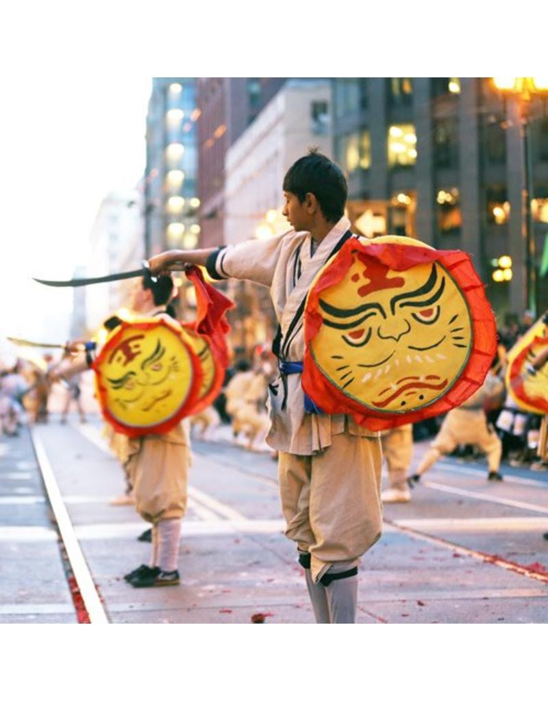 Enso Martial Arts Wushu Bamboo Shield