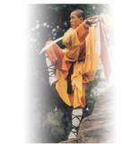 Enso Martial Arts Flexible Wushu Broadsword
