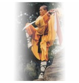Enso Martial Arts Junior Flexible Wushu Broadsword
