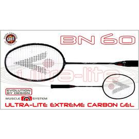 Karakal Karakal BN60 Badminton Racket.