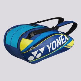 Yonex Yonex 9526EX Pro Racket Bag