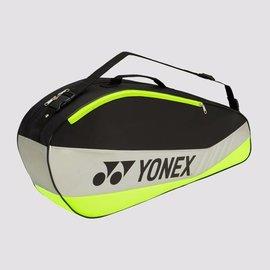 Yonex Yonex 5523EX Racket Bag - Black/Lime