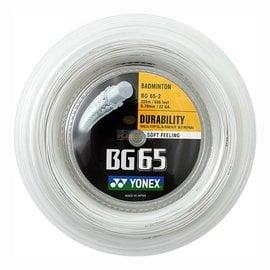 Yonex Yonex BG65 Badminton String 200m coil