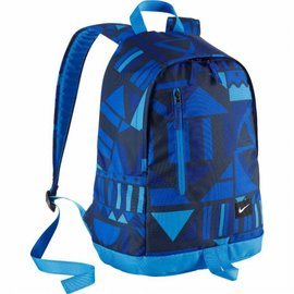 Nike Nike All Access Halfday Backpack